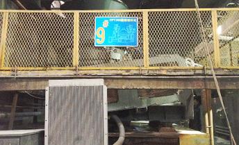 本溪钢铁集团铁矿石破碎技术改进项目