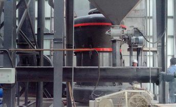 MTW138石英磨粉线